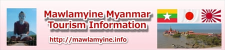 Mawlamyine Hpa-an Pa-an Myanmar Travel Information
